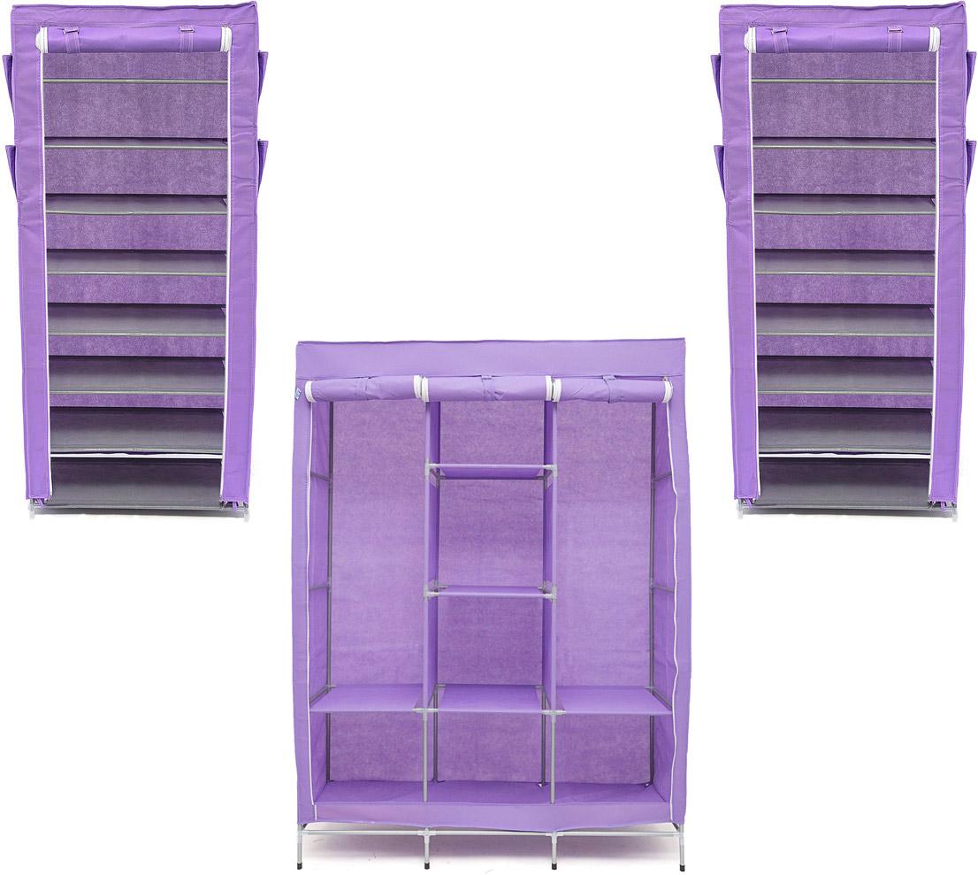 Набор кофров для хранения Идеальное хранение, цвет: фиолетовый, 3 шт1004900000360Уникальный дизайн этого комплекта станет настоящим украшением для любого интерьера. Практичная составляющая подобной мебели также вне сомнений. Лёгкие и прочные устойчивые конструкции из каркасов и тканевой обивки могут быть легко собраны вами без посторонней помощи, буквально за несколько минут.Такая мебель будет всегда удобной и максимально практичной, ведь верхнюю тканевую часть при надобности можно всегда постирать либо же попросту поменять на аналогичную другого цвета. Кроме того, такие конструкции всегда будут отличным решением для того, кому по душе мобильность и постоянная смена обстановки. 1300х450х1720; 600х300х1360; 600х300х1360