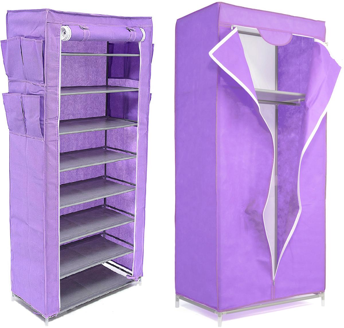 Набор кофров для хранения Homsu, цвет: фиолетовый, 2 предмета1004900000360Уникальный дизайн этого комплекта станет настоящим украшением для любого интерьера. Практичная составляющая подобной мебели также вне сомнений. Лёгкие и прочные устойчивые конструкции из каркасов и тканевой обивки могут быть легко собраны вами без посторонней помощи, буквально за несколько минут.Такая мебель будет всегда удобной и максимально практичной, ведь верхнюю тканевую часть при надобности можно всегда постирать либо же попросту поменять на аналогичную другого цвета. Кроме того, такие конструкции всегда будут отличным решением для того, кому по душе мобильность и постоянная смена обстановки. 680х450х1550; 600х300х1360