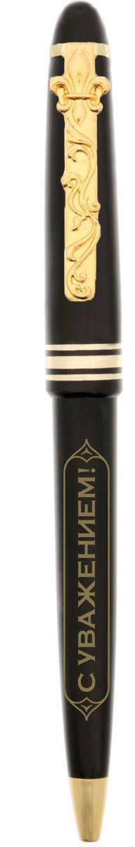 Ручка шариковая С уважением цвет корпуса черный синяя72523WDПрактичный и очень красивый подарок. Он станет незаменимым помощником в делах, а оригинальный дизайн будет радовать своего обладателя и поднимать настроение каждый день. Преимущества: подарочный конверт с полем для поздравления фигурный клип (держатель) индивидуальный дизайн. Такой аксессуар станет отличным подарком для друга, коллеги или близкого человека.