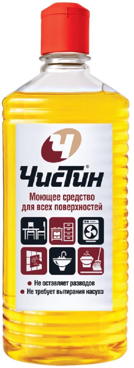 Средство моющее Чистин, 750 мл68/5/1Чистин моющее средство для всех поверхностей.Универсальное средство для уборки по всему дому. Подходит для любых поверхностей. Не оставляет разводов. Создает грязеотталкивающую плёнку.