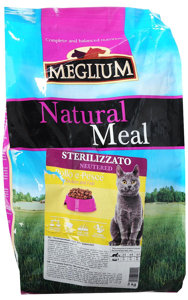 Корм сухой Meglium Neutered для стерилизованных кошек, с курицей и рыбой, 3 кг