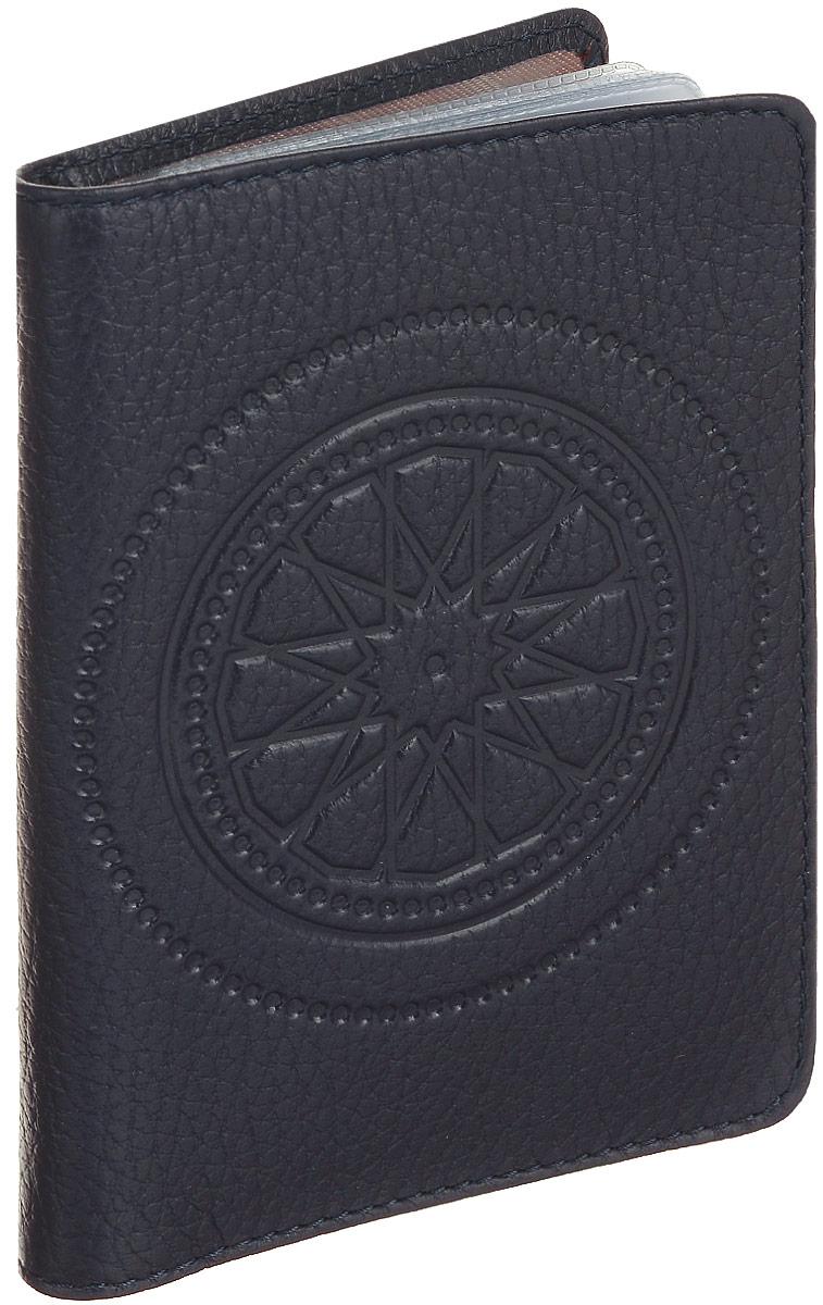 """Бумажник водителя женский Fabula """"Talisman"""", цвет: фиолетовый. BV.66.SN"""