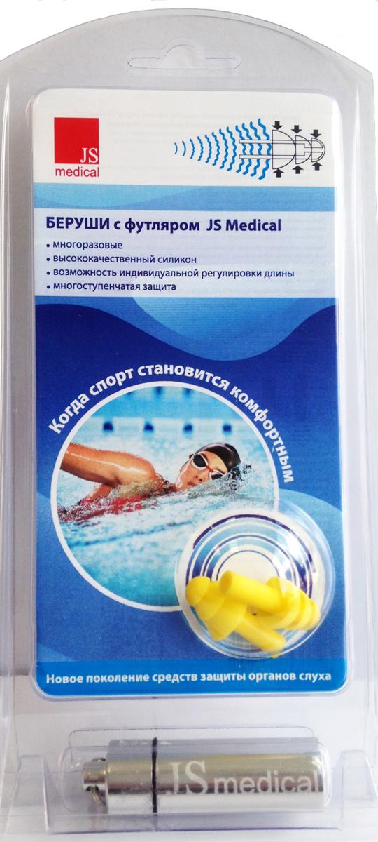 Беруши с металическим футляром для хранения JS Medical, для плавания, 1 пара, 1 футляр113Изготовлены из 100% силикона, благодаря этому мягкие и комфортные. Используемый силикон гипоаллергенен. Благодаря своей форме, обеспечивают многоступенчатую защиту от шума и попадания воды.