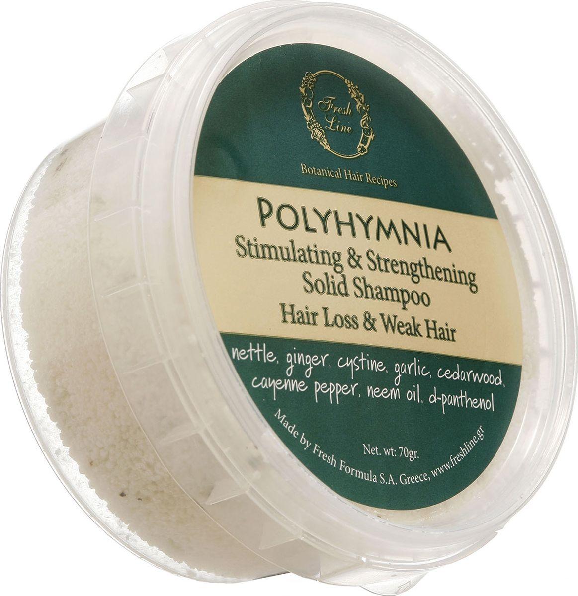 Fresh Line Шампунь твердый для волос от выпадения Полимния, 70 г7222476000Содержит сильнодействующие эфирные масла: лавра благородного, черного перца, кедра, шалфея мускатного, чеснока и имбиря, которые улучшают рост волос и тонизируют микроциркуляцию кожи головы. Идеально подходит и для мужчин, и для женщин. Применяется также для лечения периодического выпадения волос (весна, осень) и после беременности.