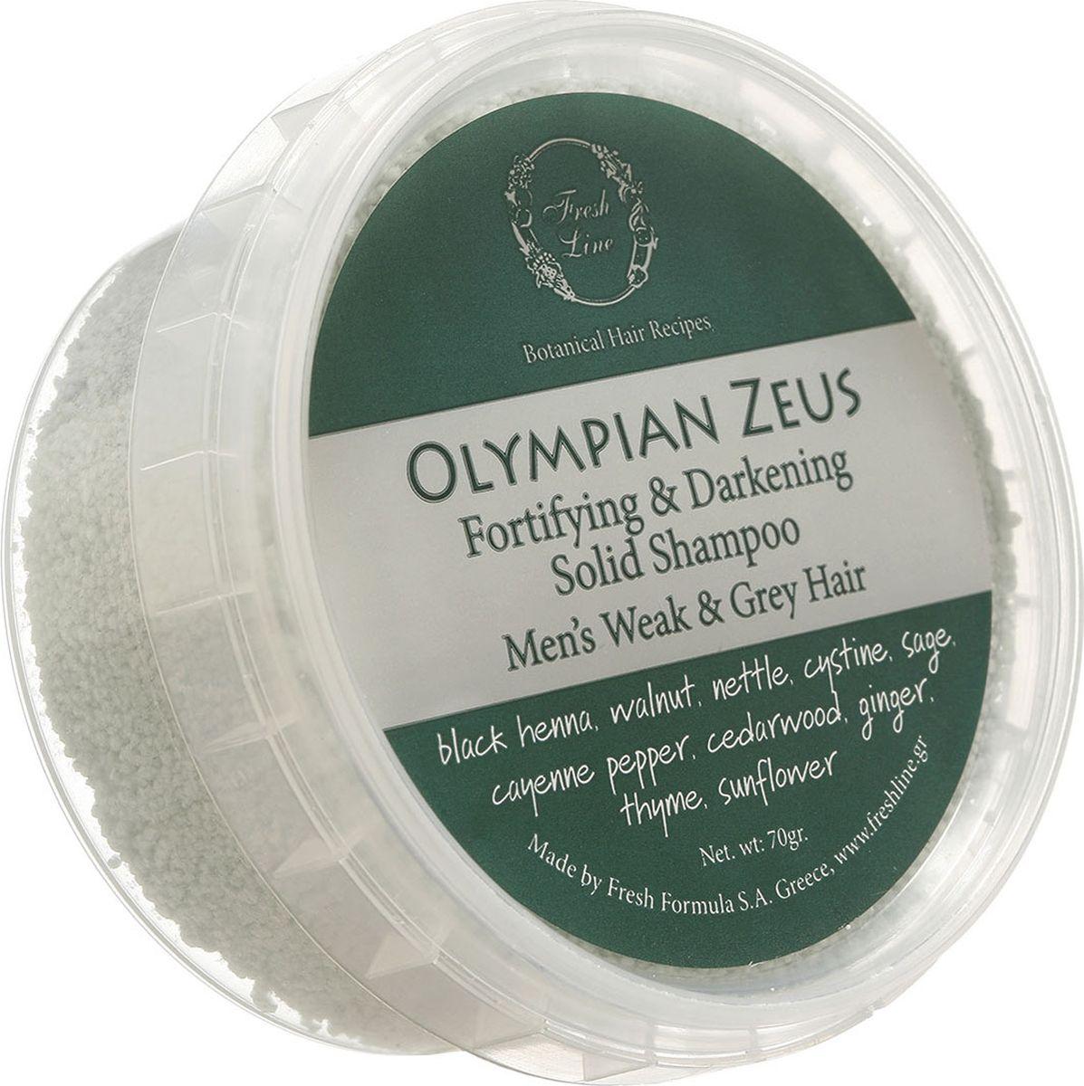 Fresh Line Шампунь твердый для волос укрепляющий для мужчин Олимпийский Зевс, 70 гMP59.4DТвердый укрепляющий шампунь с тонирующим эффектом. Идеально подходит для седых волос, так как содержит черную хну и масло грецкого ореха. Сочетание эфирных масел и растительных экстрактов предотвращает выпадение волос и укрепляет. Не содержат SLS и SLES. В составе натуральный пенящийся компонент из кокоса. Формула обогащена сочетанием многих терапевтических эфирных масел, растительными экстрактами и Д-пантенолом. Основные ингредиенты: Хна, крапива, грецкий орех, кедр, шалфей, тимьян, имбирь, кайенский перец.