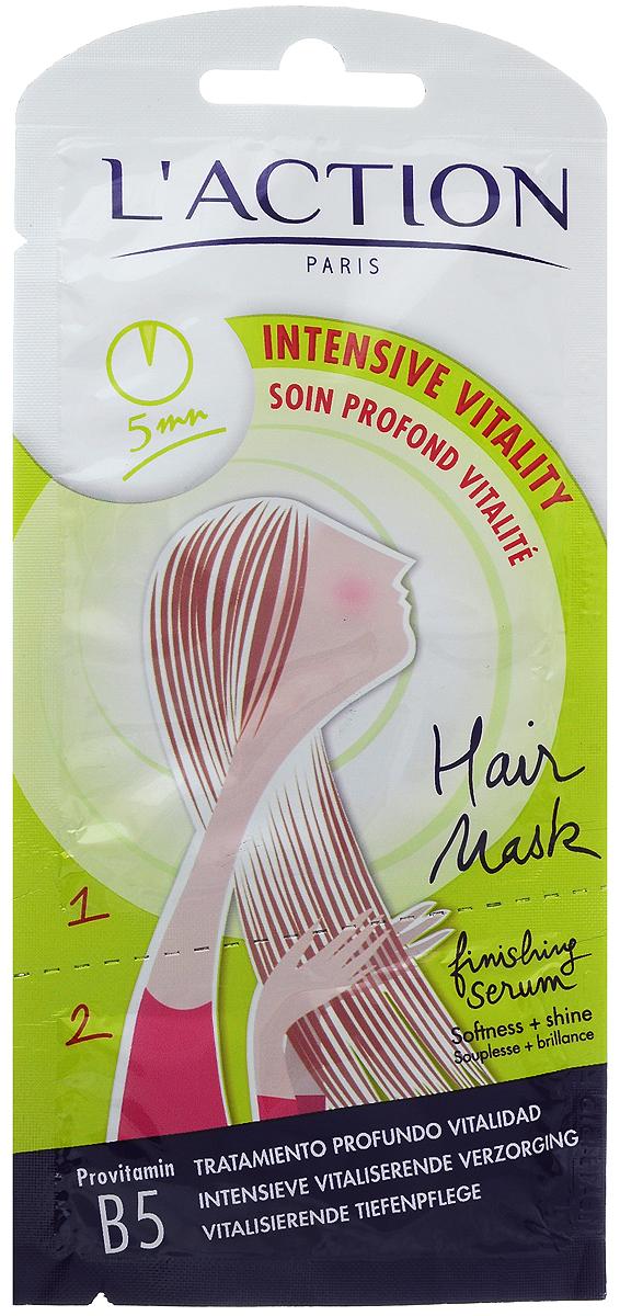 L'action Маска для волос восстанавливающая, 15+3,5 мл