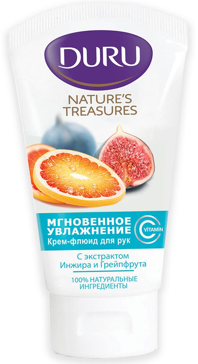 Duru Natures Treasures Крем для рук Инжир и грейпфрут, 75 мл800350106Крем флюид с легкой текстурой и натуральными экстрактами фруктов мгновенно впитывается и увлажняет кожу на протяжении 24 часов. Интенсивное восстановление сухой кожи. Состав с витамином С - мощным анти-оксидантом. Сочный и свежий аромат спелых фруктов.