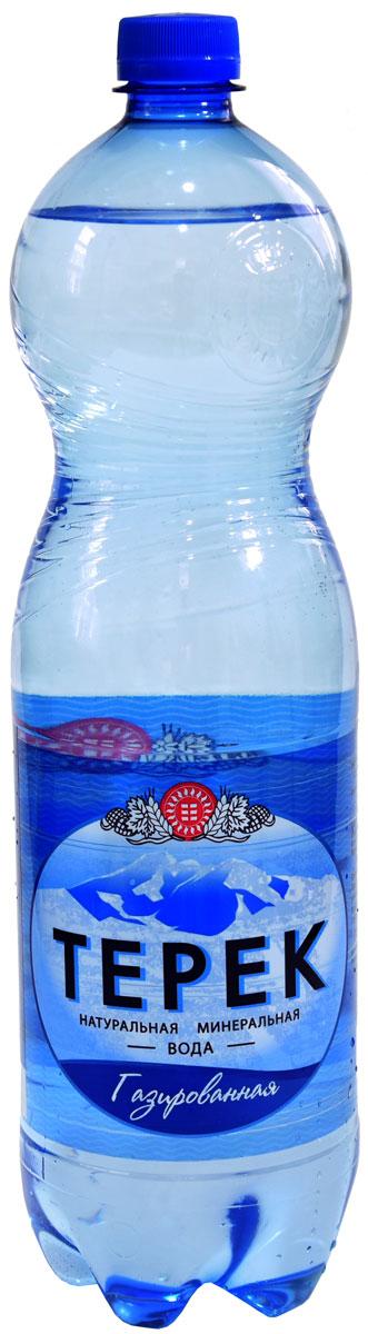 Терек вода минеральная газированная, 1,5 л0120710Натуральная минеральная вода имеет природное происхождение. По микроэлементному составу полностью идентична хлоридно-гидрокарбонатным минеральным водам Кавказа. Рекомендована к регулярному использованию для питья и приготовления пищи. Не содержит каких либо вредных и токсичных элементов, способствует очищению организма от шлаков, улучшает обмен веществ, повышает иммунитет. Скважина № 81214, глубина 260 метров.