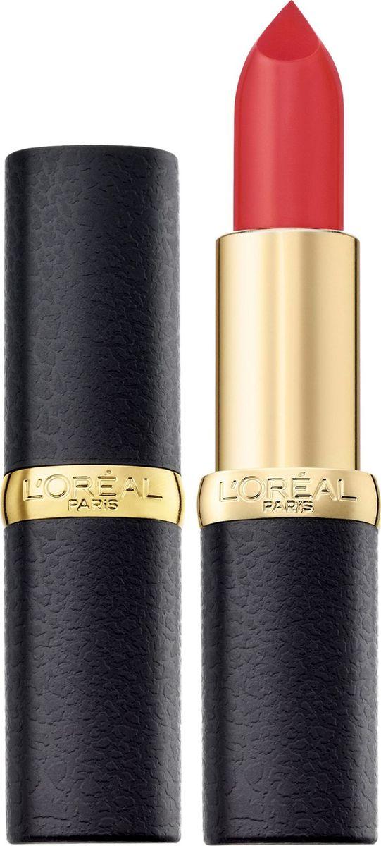 LOreal Paris Матовая губная помада Color Riche, оттенок 241, Незабываемый коралл, 4,5 млMFM-3101Губная помада Колор Риш имеет уникальный ухаживающий состав. Благодаря маслам камелии и жожоба она увлажняет кожу, легко наносится и сохраняет четкие контуры. Помада создает невесомое матовое покрытие и при этом ухаживает за губами. В палитре 10 ультрамодных матовых оттенков – идеальное решение для изысканного и по-французски чувственного образа. «Незабываемый коралл» – яркий, многогранный и привлекательный цвет для летнего или легкого романтического настроения.