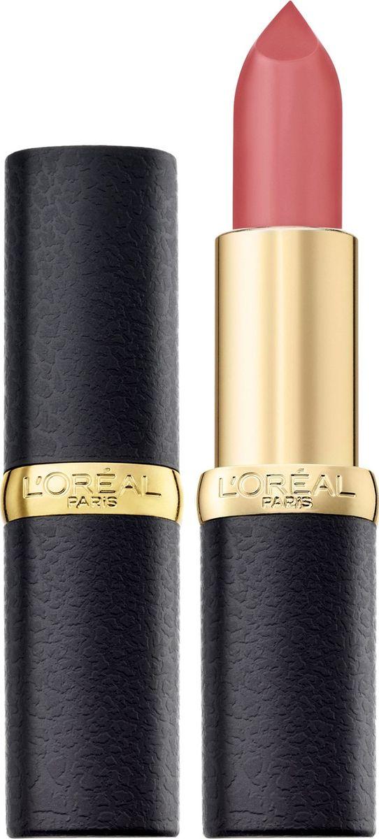 LOreal Paris Матовая губная помада Color Riche, оттенок 103, Розовая пастель, 4,5 мл5010777139655Губная помада Колор Риш имеет уникальный ухаживающий состав. Благодаря маслам камелии и жожоба она увлажняет кожу, легко наносится и сохраняет четкие контуры. Помада создает невесомое матовое покрытие и при этом ухаживает за губами. В палитре 10 ультрамодных матовых оттенков – идеальное решение для изысканного и по-французски чувственного образа. Цвет «Розовая пастель» – безупречный выбор для нежного романтического или вечернего макияжа.