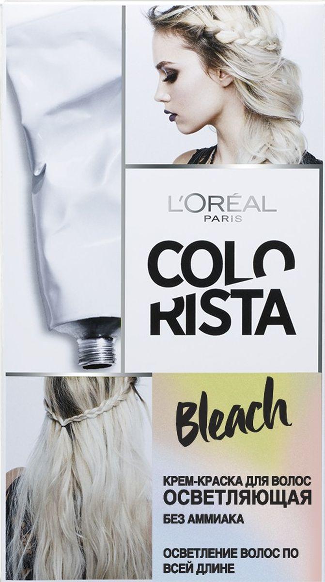 LOreal Paris Крем-краска для волос осветляющая Colorista Bleach , без аммиакаA9139900Колориста Bleach – крем-краска для волос, которая подходит для осветления до 4 тонов. В ее формуле нет аммиака, а уникальный состав обеспечивает интенсивное осветление даже брюнеткам. Ты можешь наносить средство по всей длине или закрашивать только корни. А затем ты сможешь попробовать любой оттенок COLORISTA Washout!В состав крема-краски входит: тюбик с осветляющим кремом (25 мл); флакон с проявляющим кремом (75 мл); пакетик с осветляющим порошком (22 гр); бальзам против желтизны (54 мл); 1 пара перчаток; инструкция по применению.