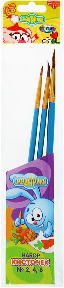 Смешарики Набор кистей из волоса козы Крош № 2, 4, 6 (3 шт)1384606