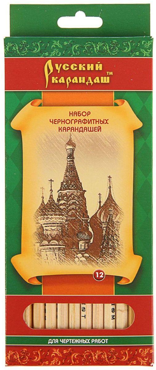 Русский карандаш Набор карандашей чернографитных 12 шт1859482
