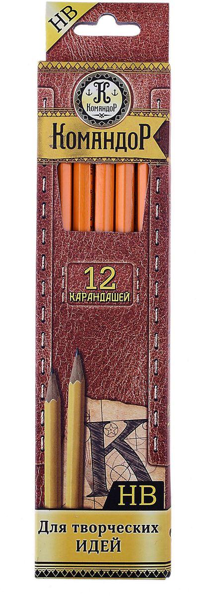 Командор Набор карандашей чернографитных Командор Классик с ластиком HB 12 шт1174245Простые чернографитные карандаши – основа любого начинания. Что бы вы ни делали – рисунки, наброски, пометки – карандаш здесь становится незаменимым инструментом. Очень важно чтобы грифель был качественный, не оставлял неряшливых и неопрятных следов, не пачкал руки и не ломался. Набор карандашей чернографитных с ластиками 12шт НВ Классик дерево – прекрасное сочетание выгодной цены и высочайшего качества. Прочный графитовый стержень не ломается и не крошится, а деревянный корпус легко затачивается.