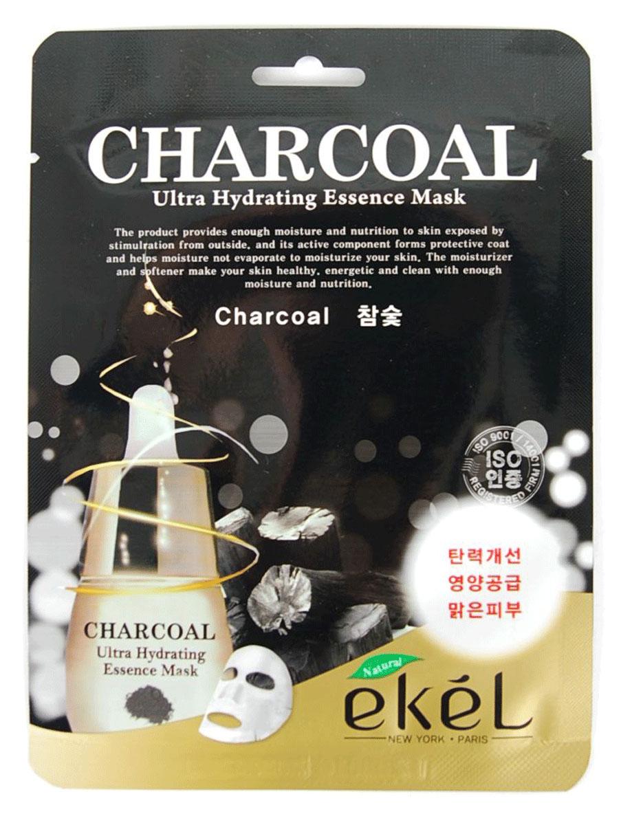 Ekel Маска тканевая с древестным углем, 25 гр.72523WDEkel Charcoal Ultra Hydrating Mask - Маска тканевая с древесным углем, 25гр.Тканевая маска с древесным углем-уникальный продукт для качественного домашнего ухода. Обладает выраженным омолаживающим, увлажняющим и питательным эффектом.Маска отлично очистит кожу, устранит излишнюю жирность кожи, регулирует работу сальних желез, оказывает антисептическое и противовоспалительное действие.Для жирной/проблемной кожи, кожи с угревой сыпью, черными точками или расширенными порами.
