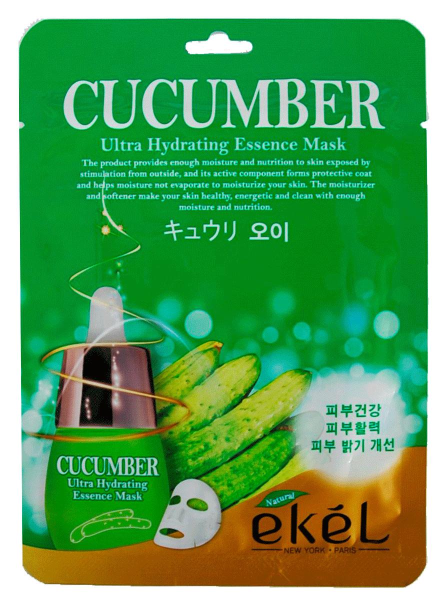 Ekel Маска тканевая с экстрактом огурца, 25 гр.FS-00897Ekel Cucumber Ultra Hydrating Essence Mask - Увлажняющая тканевая маска от отечности кожи с экстрактом огурца, 25 гр.Отлично увлажняет кожу, выравнивает и улучшает цвет лица. Экстракт огурца содержит полисахариды, оказывающие увлажняющее действие, минеральные вещества (железо, калий, кальций, фосфор) витамины В и С. Комплекс минеральных веществ и солей огурца положительно влияет на клеточный обмен, чем и объясняется эффект снятия усталости и устранения отечности.Экстракт огурца содержит большое количество калия, который при абсорбировании выводит вредные вещества и успокаивает кожу, а так же витамин С, который помогает синтезировать коллаген.