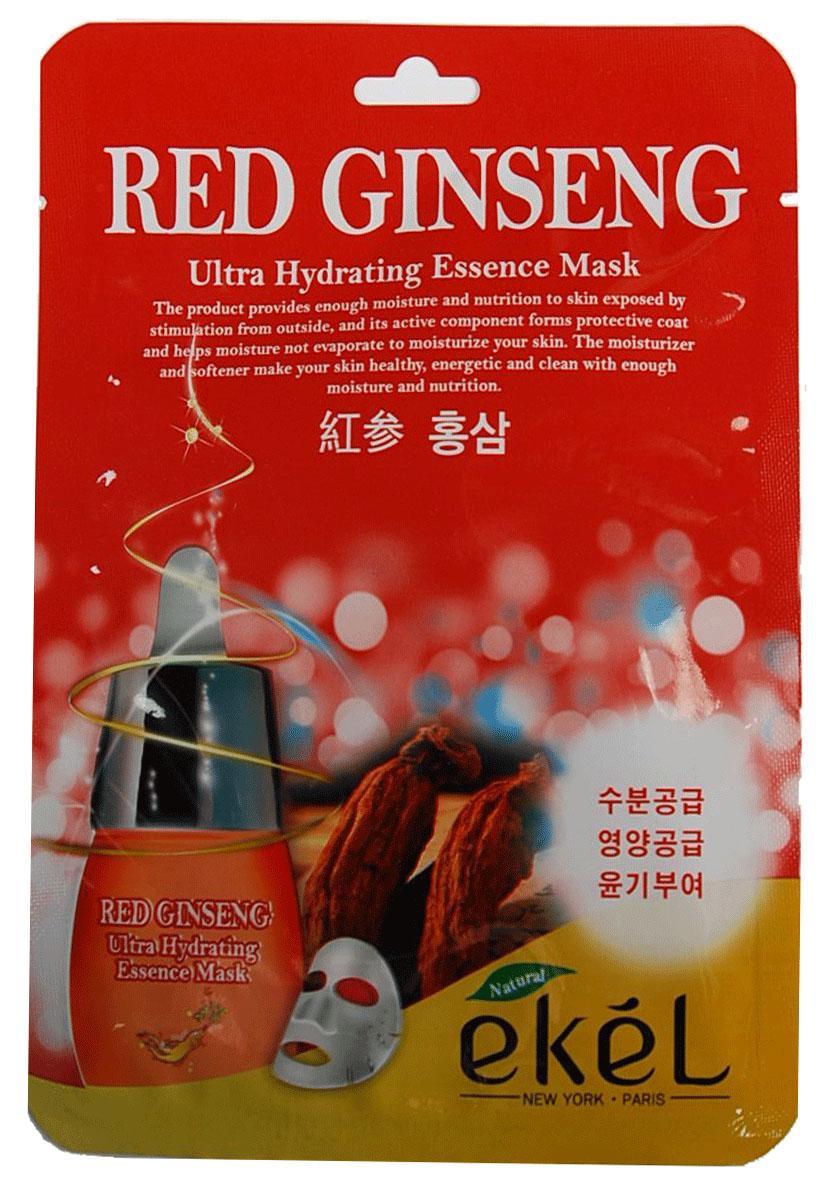 Ekel Маска тканевая с экстрактом с красного женьшеня, 25 гр.824128Ekel Red Ginseng Essential Mask - Маска листовая с красным женьшенем, 25 гр.Адаптационная маска с экстрактом красного женьшеня поможет коже вашего лица приспособиться к тяжёлым условиям и вернуть ему здоровый вид. Экстракт женьшеня содержит в себе калий, кальций, фолиевую кислоту, кобальт, цинк, марганец и другие полезные для нашего организма вещества.Благодаря такому богатому составу, маска с экстрактом красного женьшеня питает и увлажняет кожу, разглаживает морщины, уменьшает проявление пигментных пятен, а также придает сияние и улучшает цвет лица.Благодаря пролонгированному действию нет необходимости в ежедневном уходе за кожей — чтобы она чувствовала поддержку растительных экстрактов, активных веществ и витаминов, достаточно раз в 3 дня совершать несложную процедуру.Red Ginseng (красный женьшень) — защищает кожу и придает ей сияние, сужает поры, глубоко очищает и увлажняет кожу. Способствует регенерации кожи и улучшает микроциркуляцию. Придает мягкость и упругость, разглаживает морщины. Обладает антибактериальным действием, регулирует работу сальных желез, выравнивает рН баланс кожи. Красный женьшень является незаменимым продуктом для красоты и молодости нашей кожи. Он оказывает сильное антиоксидантное действие, придает коже упругость и эластичность.Экстракт женьшеня содержит в себе калий, кальций, фолиевую кислоту, кобальт, цинк, марганец и другие полезные для нашего организма вещества.Благодаря такому богатому составу, маска с экстрактом красного женьшеня питает и увлажняет кожу, разглаживает морщины, уменьшает проявление пигментных пятен, а также придает сияние и улучшает цвет лица.Для всех типов кожи, особенно для сухой и усталой кожи.
