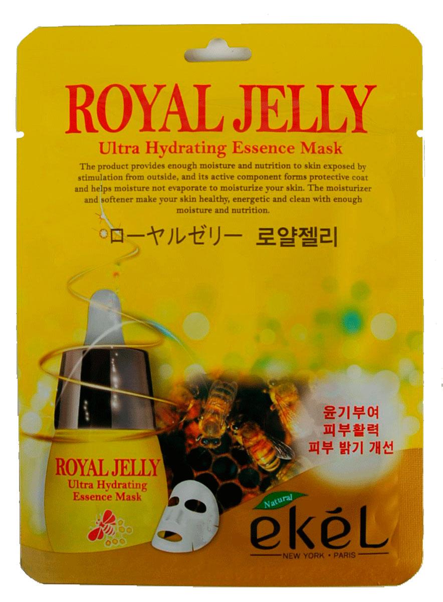 Ekel Маска тканевая с маточным молочком, 25 гр.827402Ekel Royal Jelly Ultra Hydrating Essense Mask - Тканевая маска с маточным молочком, 25 гр.Тканевые маски разработаны специально, чтобы за короткое время помочь коже выглядеть моложе, увлажнить ее и сделать ее более эластичной. Маски пропитаны ультра увлажняющей эссенцией и полностью готовы к применению.Маточное молочко - является стимулятором клеточного обмена, нормализует секрецию жировых желез, тонизирует кожу, улучшает ее эластичность и способствует омоложению.
