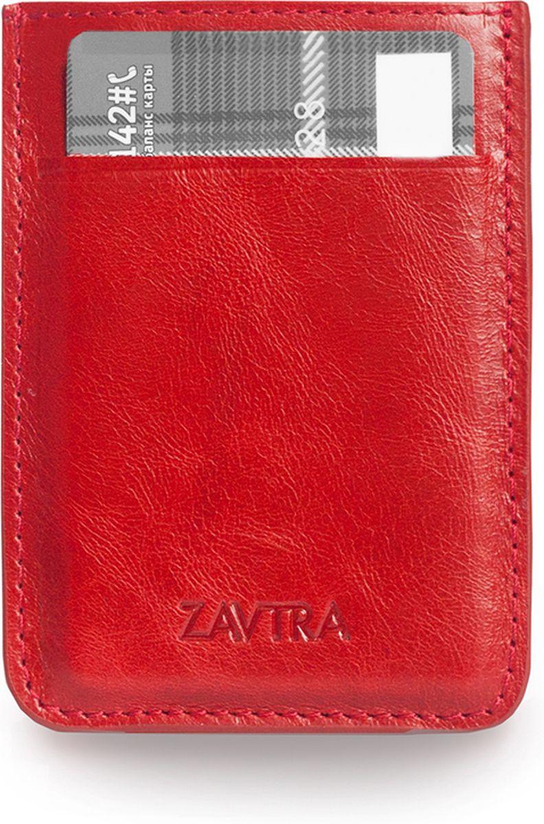 Кошелек Zavtra, цвет: красный. zav01redBP-001 BKКомпактный кошелек ZAVTRA, выполненный из натуральной кожи, вмещает 4-5 банковских или визитных карт, права или пропуск и имеет фиксатор для купюр.