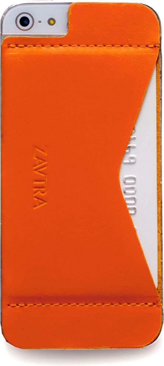 Кошелек-накладка для телефона Zavtra, цвет: оранжевый. zav02i5ora104-5860Деньги изменились, а кошельки - нет. Сегодня не нужно носить с собой «котлеты» наличных или стопки кредитных карт, а большинство платежей можно сделать с помощью мобильного телефона. Кошелек-накладка Zavtra - кошелёк, который отвечает запросам современного мира. Оригинальный формат продиктован изменившимся миром. Телефон и платежи теперь становятся по-настоящему неразделимы. Aинансы и смартфон соединились в оригинальном и супер-удобном кошельке-накладке Zavtra.В накладке используется специальный съемный cлой, очень устойчивый к износу. Вам необходимо лишь отделить верхнюю пленку и приклеить накладку к задней части телефона. Съемная поверхность может быть отклеена от девайса до пяти раз, не оставляет следов. После чего производители рекомендуют провести замену слоя.