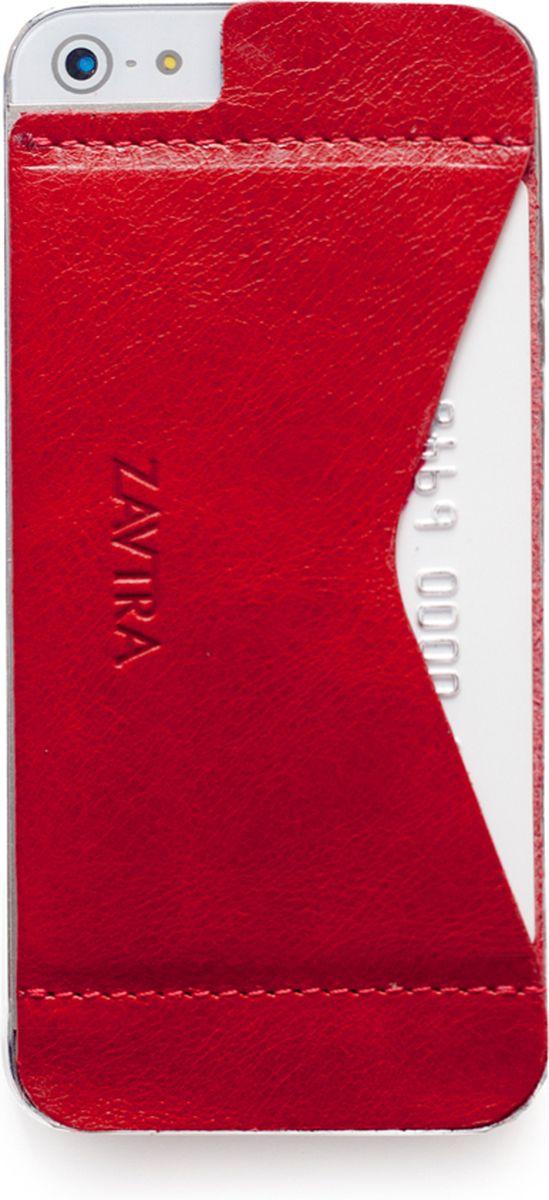 Кошелек-накладка для телефона Zavtra, цвет: красный. zav02i5redMX3024820_WM_SHL_010Деньги изменились, а кошельки - нет. Сегодня не нужно носить с собой «котлеты» наличных или стопки кредитных карт, а большинство платежей можно сделать с помощью мобильного телефона. Кошелек-накладка Zavtra - кошелёк, который отвечает запросам современного мира. Оригинальный формат продиктован изменившимся миром. Телефон и платежи теперь становятся по-настоящему неразделимы. Aинансы и смартфон соединились в оригинальном и супер-удобном кошельке-накладке Zavtra.В накладке используется специальный съемный cлой, очень устойчивый к износу. Вам необходимо лишь отделить верхнюю пленку и приклеить накладку к задней части телефона. Съемная поверхность может быть отклеена от девайса до пяти раз, не оставляет следов. После чего производители рекомендуют провести замену слоя.