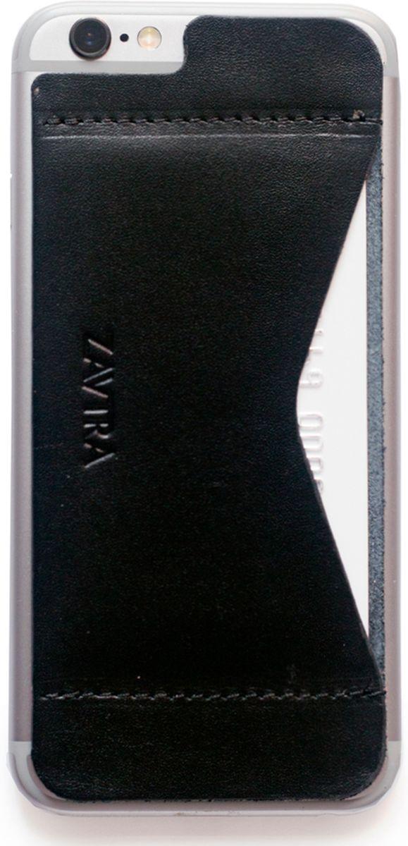Кошелек-накладка для телефонаZavtra, цвет: черный. zav02i6bla3904972-30Деньги изменились, а кошельки - нет. Сегодня не нужно носить с собой «котлеты» наличных или стопки кредитных карт, а большинство платежей можно сделать с помощью мобильного телефона. Кошелек-накладка Zavtra - кошелёк, который отвечает запросам современного мира. Оригинальный формат продиктован изменившимся миром. Телефон и платежи теперь становятся по-настоящему неразделимы. Aинансы и смартфон соединились в оригинальном и супер-удобном кошельке-накладке Zavtra.В накладке используется специальный съемный cлой, очень устойчивый к износу. Вам необходимо лишь отделить верхнюю пленку и приклеить накладку к задней части телефона. Съемная поверхность может быть отклеена от девайса до пяти раз, не оставляет следов. После чего производители рекомендуют провести замену слоя.