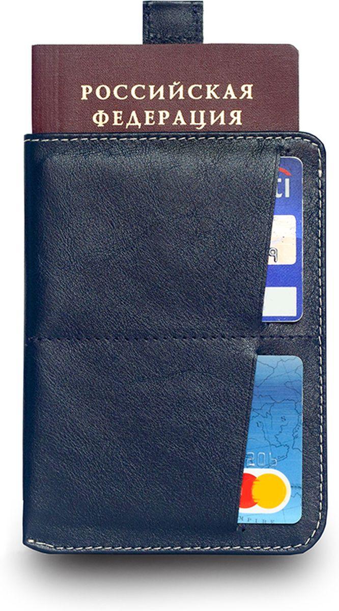Обложка для паспорта Zavtra, цвет: темно-синий. zav03bluKW064-000180Обложка для документов Zavtra — это лучшее средство от бюрократической скуки.В нее может войти все необходимое и сразу — паспорт, права, пластиковые карты и даже купюры или, например, посадочный талон. Паспорт эффектно извлекается при помощи специального «язычка» — пользоваться ей одно удовольствие. Входит и выходит.В обложке предусмотрен основной отсек для паспорта, два отсека под пластиковые карты и обратный глубокий карман свободного назначения.