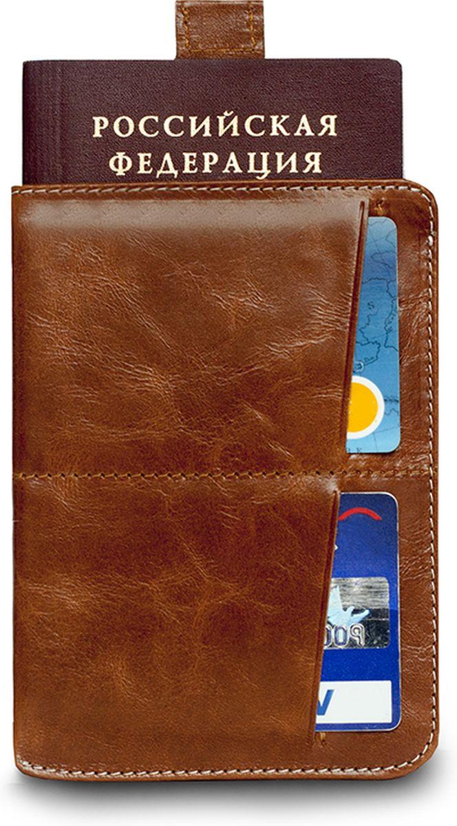 Обложка для паспорта Zavtra, цвет: коричневый. zav03bro - Обложки для паспорта