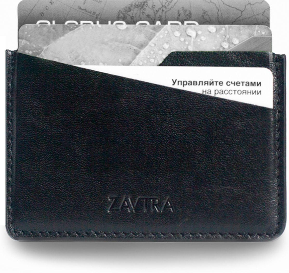 Визитница Zavtra, цвет: черный. zav07blaINT-06501Визитница Zavtra выполнена из натуральной кожи и имеет три отделения под пластиковые карты с дизайном, предосматривающим удобное извлечение карт. Забудьте о раздутом от мелочи кошельке. Забудьте вообще о мелочи и кошельке. Несколько пластиковых карт и пара купюр на пару дней - все, что нужно современному человеку.