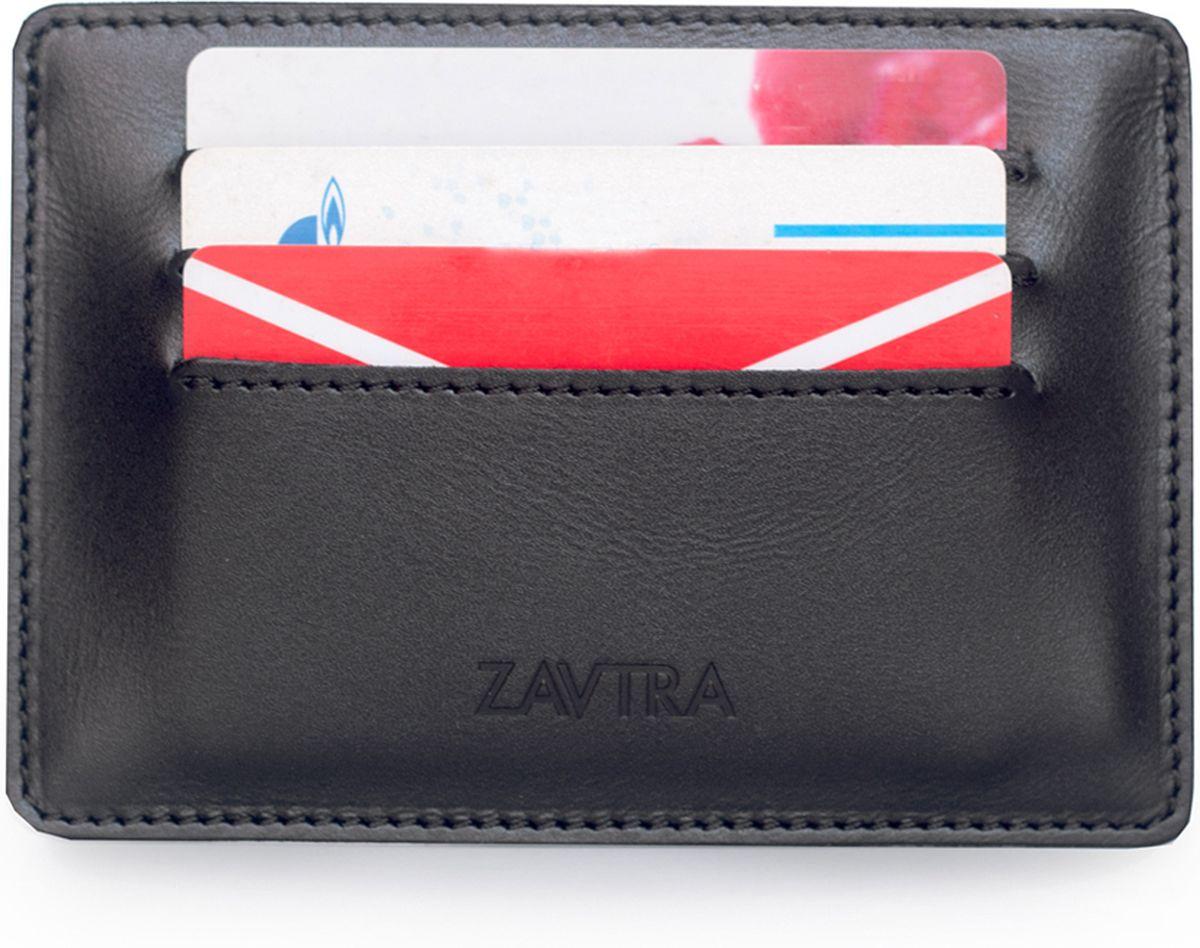 Обложка для автодокументов Zavtra, цвет: черный. zav11blaW16-12123_811Обложка Zavtra, изготовленная из натуральной кожи, вмещает все автодокументы и необходимые пластиковые карты. Предусмотренное окошко позволяет не извлекать ВУ. Внутренняя подкладка основного кармана выполнена также из кожи. Минимализм - формфактор ограничен размерами ПТС.Обложка для водительского удостоверения Zavtra — выбор практичных и деловых людей. Документы, как и деньги, любят порядок, особенно водительские, которые всегда должны быть под рукой. Продуманный дизайн обложки Zavtra вмещает все необходимое, заставляя по-новому взглянуть на привычные вещи.Минимализм и удобное расположение отделов отличают обложку для водительского удостоверения Zavtra от аналогичных продуктов других производителей. Ультратонкий дизайн позволяет носить аксессуар в заднем кармане джинсов.