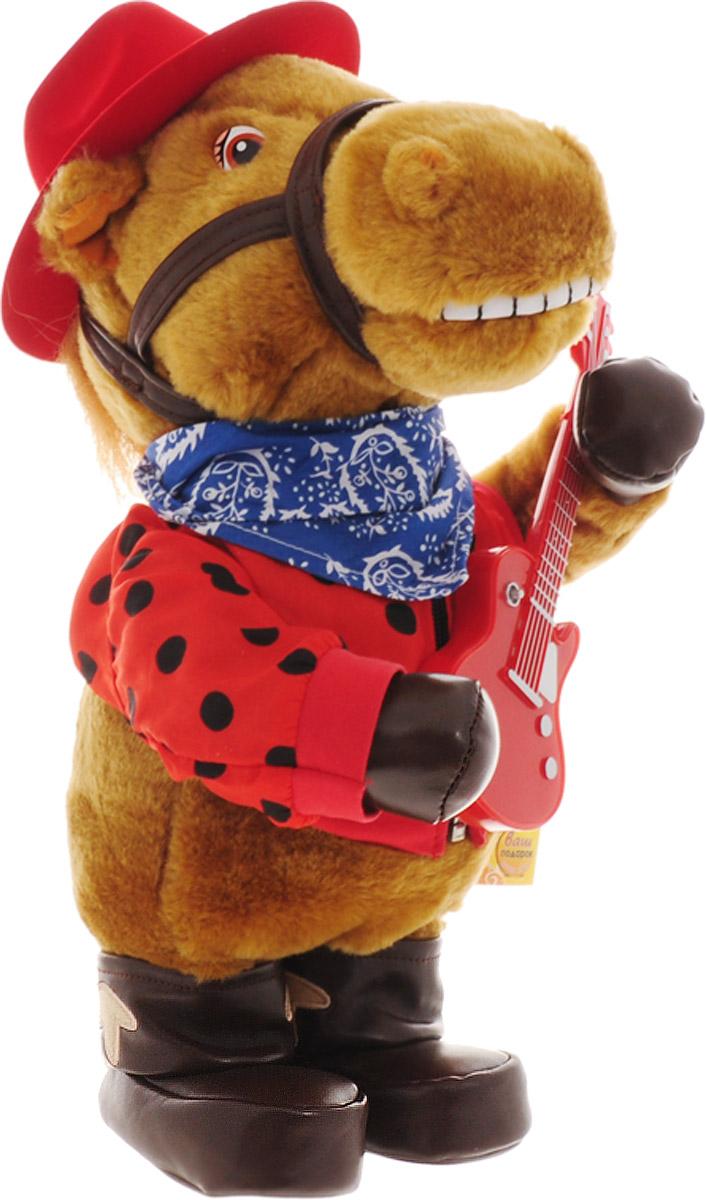 Ваш подарок Мягкая озвученная игрушка Жеребец Галопкин 38 см