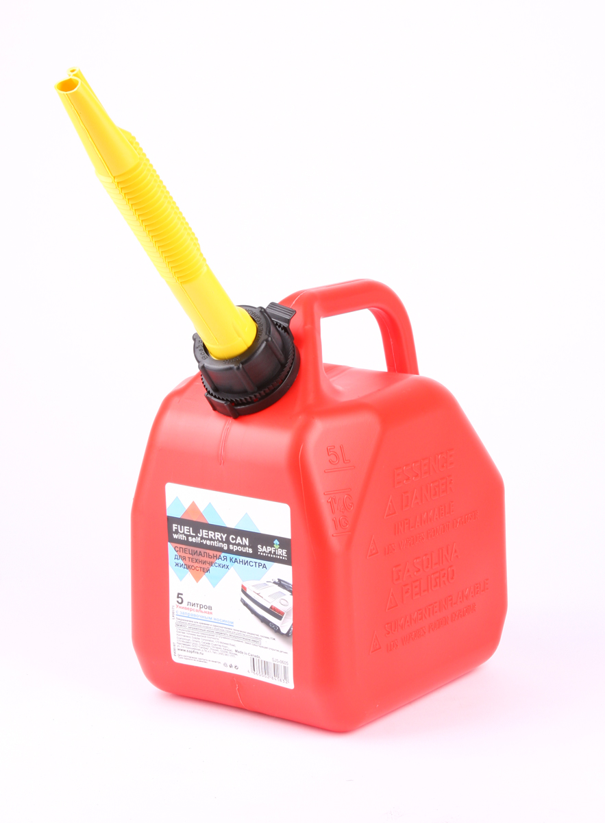Канистра универсальная топливная Sapfire, с заправочным носиком, 5 лKAN-500 (10L)Универсальная канистра Sapfire сделана из специального пластика, не накапливающего статический заряд. Предназначена для хранения и транспортировки технических жидкостей, топлива, ГСМ. Снабжена заправочным носиком с обратным током для удобства использования.
