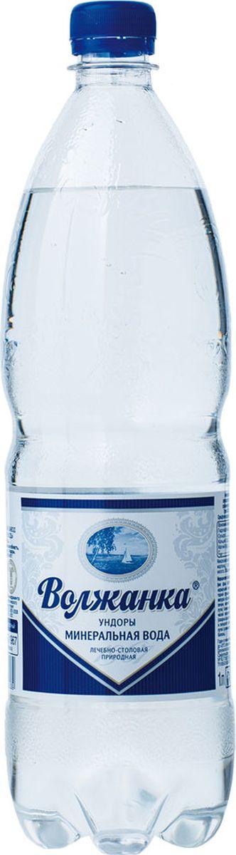 Волжанка минеральная вода газированная, 1 л санаторио вода минеральная питьевая лечебно столовая газированная 1 5 л