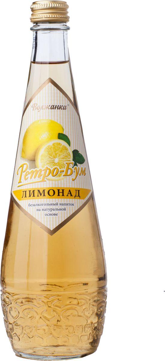 Ретро Бум Лимонад лимонад, 0,5 л0120710Безалкогольный напиток Лимонад - низкокалорийный, среднегазированный. Этот напиток не теряет своей популярности и сегодня, благодаря нежному вкусу и легкому аромату лимона. Хранить в защищенном от солнца помещениях при Т от +2 +20°С