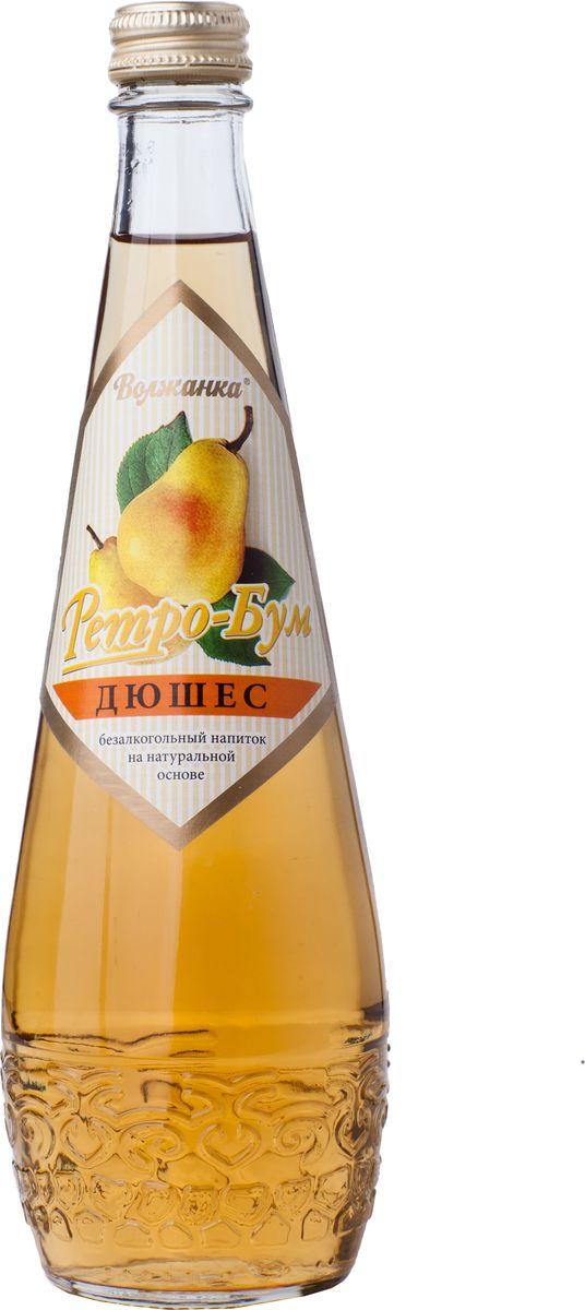 Ретро Бум Дюшес лимонад, 0,5 л0120710Безалкогольный напиток Дюшес - низкокалорийный, среднегазированный. Напиток имеет приятный светло-коричневый цвет, с характерным вкусом и ароматом спелой груши.