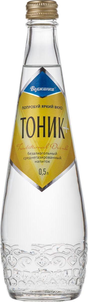 Волжанка Тоник газированный напиток, 0,5 л0120710Освежающий безалкогольный напиток.