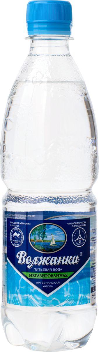 Волжанка вода питьевая негазированная, 0,5 л5060295130016Питьевая вода Волжанка отвечает критерию физиологической полноценности, содержит биологически необходимые для организма элементы. Подходит для повседневного употребления, приготовления пищи и напитков. Ее можно употреблять без кипячения и предварительной обработки. Невысокая минерализация питьевой воды Волжанка позволяет ее использовать для приготовления всех видов детского питания. По данным института питания РАМН питьевая вода Волжанка рекомендована к использованию не только взрослым, но детям с первого года жизни. Место розлива: Ульяновская область, Ульяновский район, с. Ундоры ПО УЗМВ Волжанка, Артезианская скважина Ивашеская.