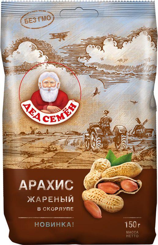 Дед Семен арахис в скорлупе жареный, 150 г