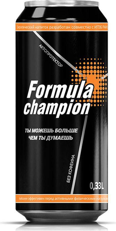 Formula Champion энергетик, 0,33 л400009016Функциональный напиток предназначен для людей в период больших умственных и физических нагрузок, а также ведущих активный спортивный образ жизни. Употребление Formula champion помогает организму во время тренировок быстрее и легче приспособляться к возрастающим нагрузкам, снять болевые ощущения в мышцах. Пейте охлажденным! Допускается осадок, обусловленный особенностями используемого сырья.