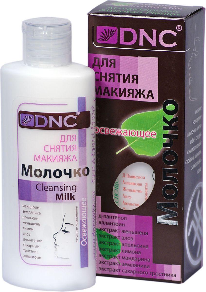 DNC Молочко для снятия макияжа освежающее 150 мл72523WDНежное нежирное молочко мягко и без следов снимает самый стойкий макияж. Формула молочка очень комфортная, и по косметическому действию сопоставима с интенсивными ухаживающими кремами. Действует в первую очередь, как смягчающее и повышающее эластичность и наполненность кожи средство.
