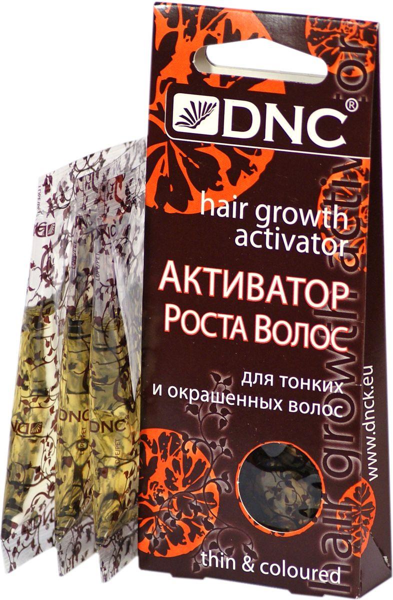 DNC Активатор роста волос, для тонких и окрашенных волос, 3х15 млAC-2233_серыйАктиватор роста волос содержит репейное масло, способствующее росту волос, а также касторовое масло, оказывающее смягчающее действие на кожу головы, и укрепляющее корни волос.Уникальное сочетание витаминов и ценных питательных компонентов, содержащихся в экстрактах лука и чеснока оздоравливают кожу головы, улучшают внешний вид и структуру волос. Защищает волосы от вредных воздействий, насыщает их необходимыми витаминами, восстанавливает структуру волос, избавляет их от перхоти, способствуя росту здоровых и сильных волос.