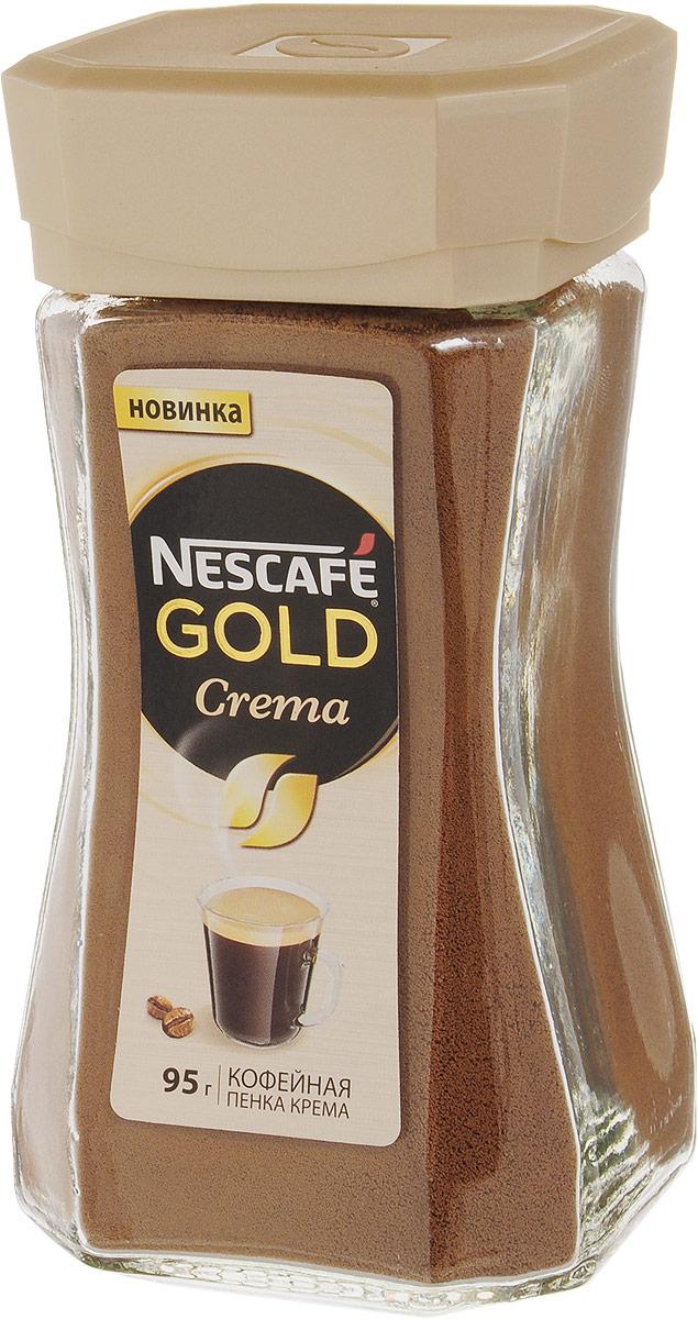 Nescafe Gold Crema кофе растворимый, 95 г nescafe gold 95