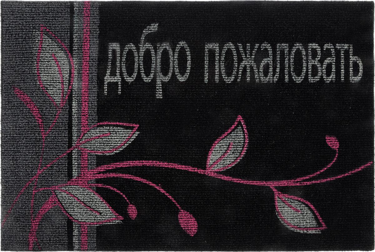 Коврик придверный EFCO Нью Эден, цвет: черный, серый, 40 х 60 см