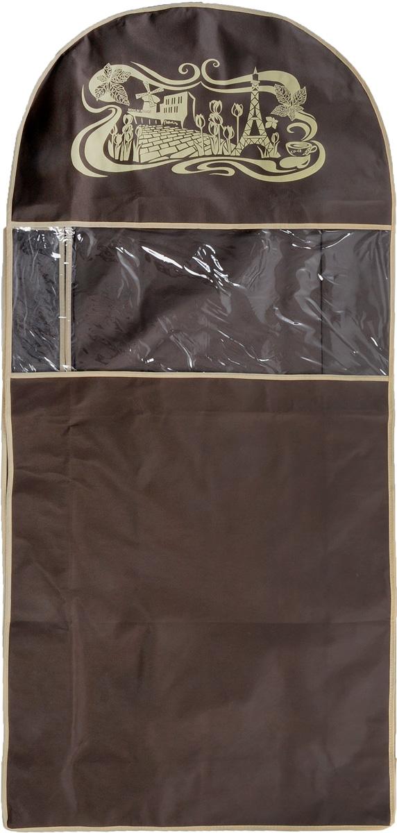 Чехол для одежды Все на местах Париж, двойной, цвет: темно-коричневый, бежевый, 130 х 60 х 20 см1001001Чехол Все на местах Париж изготовлен из сочетания спанбонда и ПВХ и предназначен для хранения одежды. Нетканый материал чехла пропускает воздух, что позволяет изделиям дышать. С таким чехлом любая одежда надежно защищена от пыли, запаха и механического воздействия. Застегивается на застежку-молнию.Материал: спанбонд, ПВХ.