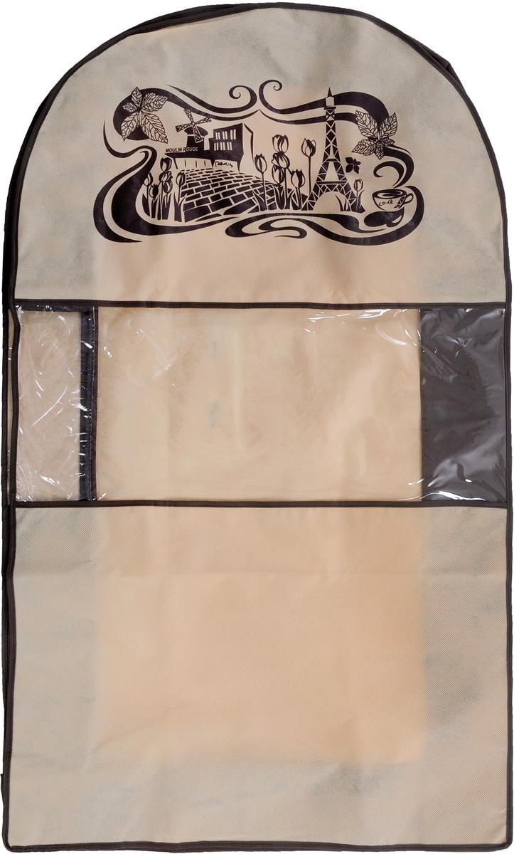 Чехол для одежды Все на местах Париж, двойной, цвет: коричневый, бежевый, 100 х 60 х 20 см04742-099-00Чехол Все на местах Париж изготовлен из сочетания спанбонда и ПВХ и предназначен для хранения одежды. Нетканый материал чехла пропускает воздух, что позволяет изделиям дышать. С таким чехлом любая одежда надежно защищена от пыли, запаха и механического воздействия. Застегивается на застежку-молнию.Материал: спанбонд, ПВХ.