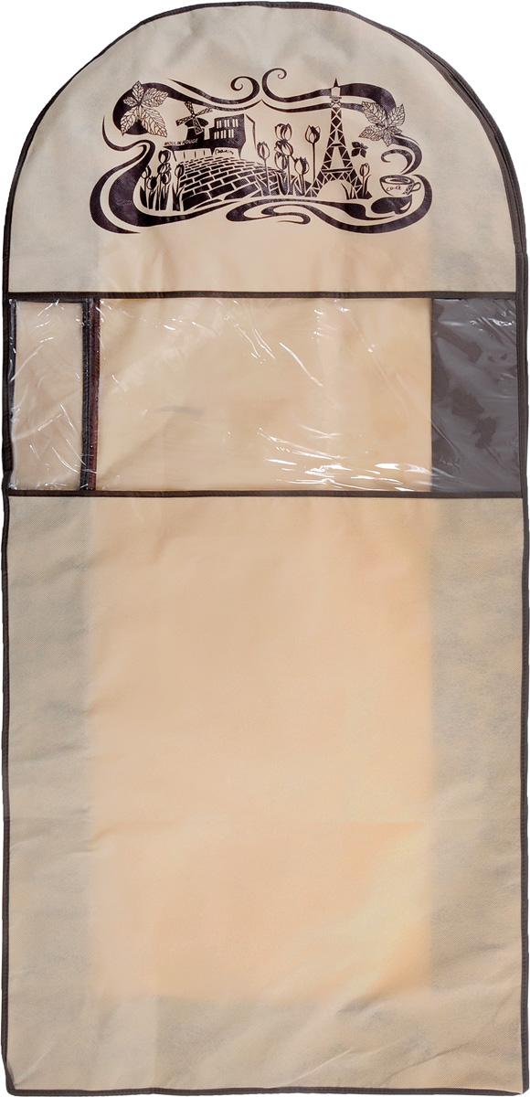 Чехол для одежды Все на местах Париж, двойной, цвет: коричневый, бежевый, 130 х 60 х 20 смБрелок для ключейЧехол Все на местах Париж изготовлен из сочетания спанбонда и ПВХ и предназначен для хранения одежды. Нетканый материал чехла пропускает воздух, что позволяет изделиям дышать. С таким чехлом любая одежда надежно защищена от пыли, запаха и механического воздействия. Застегивается на застежку-молнию.Материал: спанбонд, ПВХ.