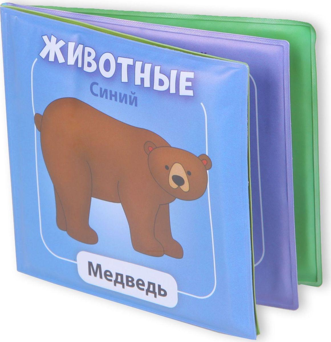 Yako Книжка-игрушка Животные