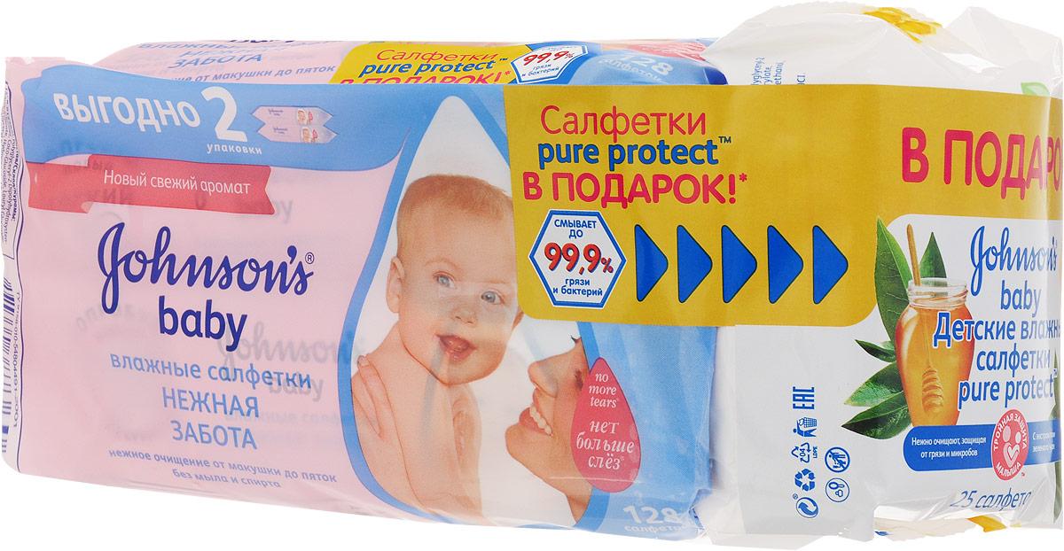 Johnsons Baby Влажные салфетки Нежная забота 128 шт + ПОДАРОК Pure Protect Детские влажные салфетки 25 штCF5512F4Влажные салфетки Johnsons Baby Нежная забота созданы специально для ухода и нежного очищения детской кожи. Они очищают детскую кожу настолько деликатно, что их можно использовать даже для чувствительной области вокруг глаз. Салфетки пропитаны очищающим детским лосьоном, на 97% состоящим из чистейшей воды, и содержат ингредиенты натурального происхождения. Гипоаллергенны. Подходят для новорожденных. Все свойства детских салфеток Johnsons baby, их гипоаллергенность подтверждены клиническими испытаниями, поэтому этой продукцией пользуются в родильных домах и дома с первых дней жизни малышей! Детские салфетки Johnsons baby помогут сохранить кожу малыша здоровой и сделают уход за ней приятным и эффективным. Товар сертифицирован.Также в комплект входит подарок - влажные детские салфетки Pure Protect, 25 шт.Товар сертифицирован.