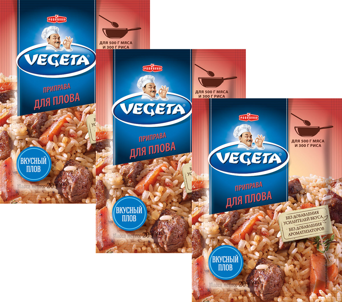все цены на  Vegeta приправа для плова, 3 пакета по 20 г  в интернете