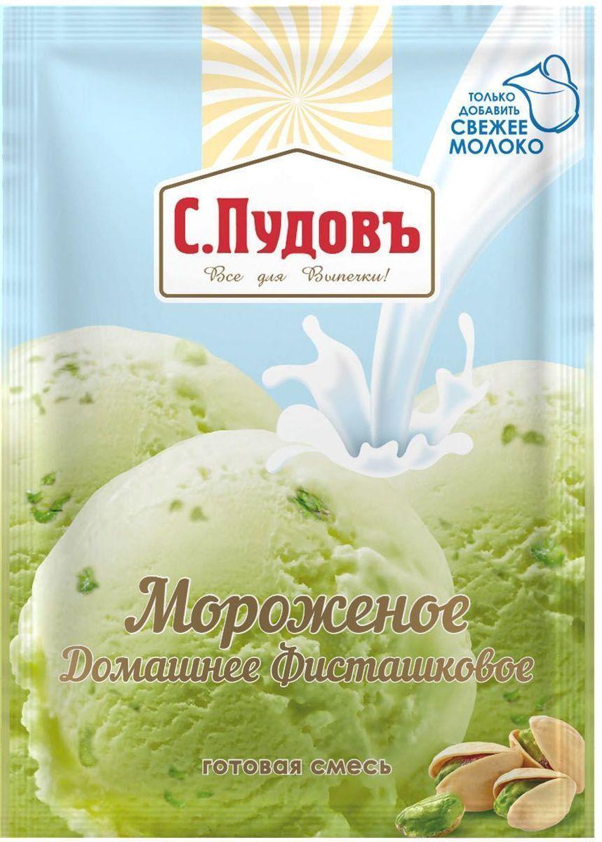Пудовъ Мороженое домашнее фисташковое, 70 г